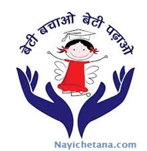 Health Tips Hindi Health News Hindi Diet & Fitness